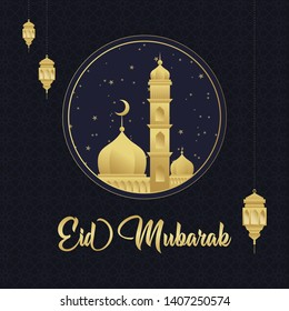 beautiful eid mubarak card and banner design