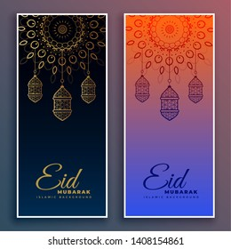 beautiful eid mubarak festival banner design
