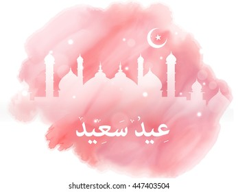 Beautiful Eid Mubarak pink Mosque,moon,star and fog  abstrac background eps10.