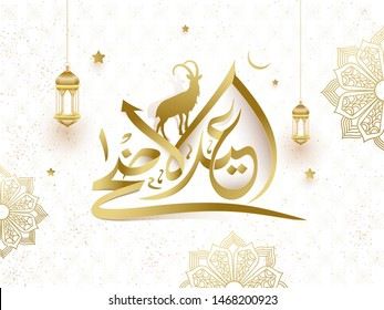 Beautiful Eid-Al-Adha festival card or poster design with illustration of animal goat and hanging golden arabic lantern on floral seamless background.