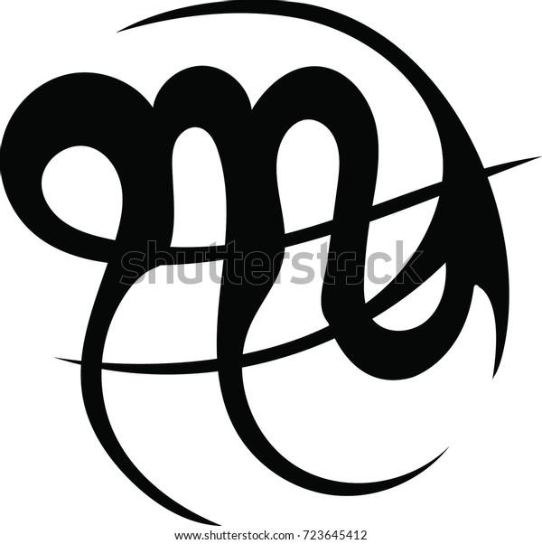 Beautiful Elegant Scorpio Zodiac Sign Silhouette Stock