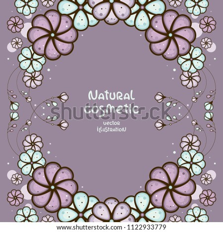 Beautiful Floral Frame Place Your Text Stock Vector Royalty Free