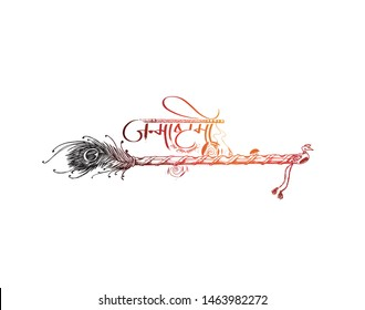 Beautiful flute with peacock feather on white background, Hand Drawn Sketch Vector illustration.