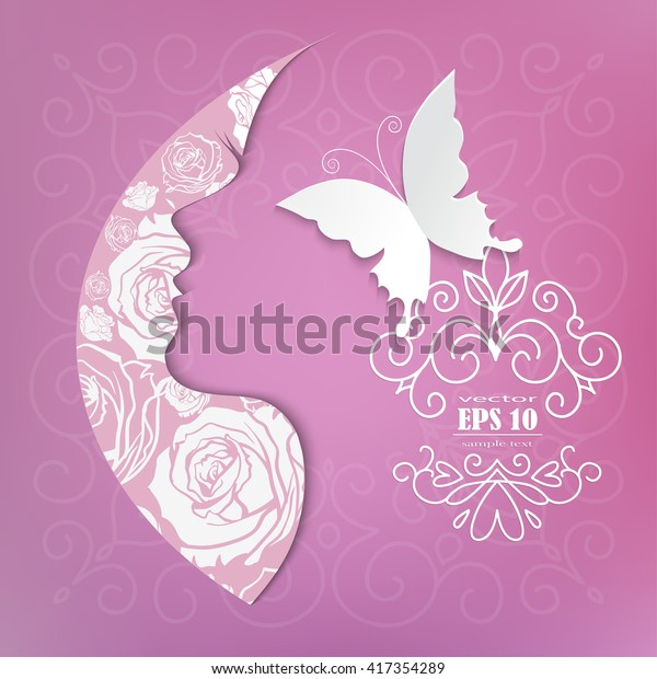 Beautiful Girl Silhouette Colorful Hair Vector Stock Vector Royalty Free 417354289