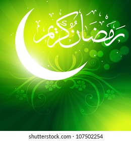 beautiful glowing moon on green background. Ramadan kareem vector