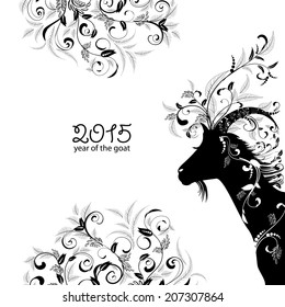 beautiful goat. 2015 year of the Goat