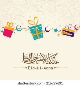 Beautiful greeting card design decorated with gift boxes and arabic islamic calligraphy of text Eid-Ul-Adha on floral background.
