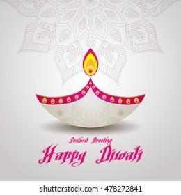 Beautiful greeting card for Hindu community festival Diwali / Happy Diwali background illustration / graphic design celebration in India