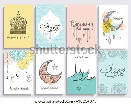 Beautiful greeting card setposter set ramadan stock vector royalty a beautiful greeting card setposter set of ramadan kareem with decorated urdu calligraphy moon m4hsunfo