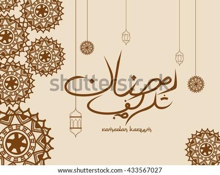 Beautiful greeting cardposter ramadan kareem decorated stock vector a beautiful greeting cardposter of ramadan kareem with decorated urdu calligraphy lamp islamic background m4hsunfo