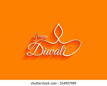 Beautiful Happy Diwali text design on bright background.