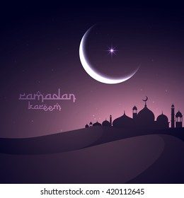 beautiful holy festival eid and ramadan background