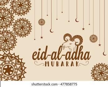 A beautiful illustration of eid-al-adha celebration background.