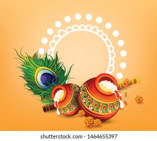 Krishna Images, Stock Photos & Vectors | Shutterstock