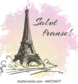Beautiful Image of Paris on Watercolor Background. Salut, France