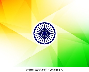 Indian Flag Theme Background Indian Republic Stock Vector Royalty