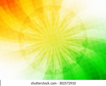 Beautiful Indian flag theme vector background design.