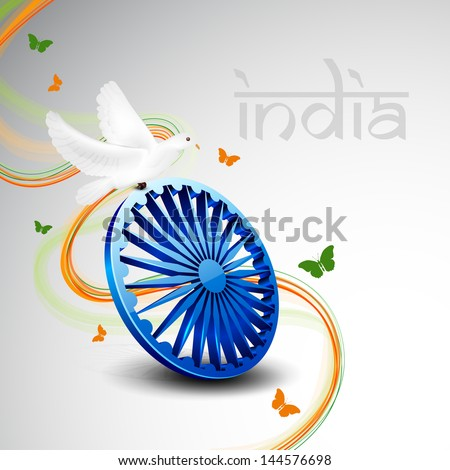 Beautiful Indian Independence Day Background 3 D Stock Vector