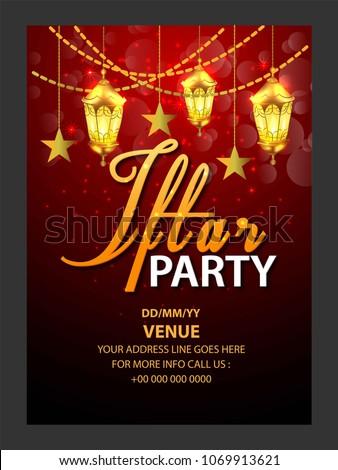 Beautiful Invitation Card Flyer Iftar Dinner Stock Vector (Royalty ...