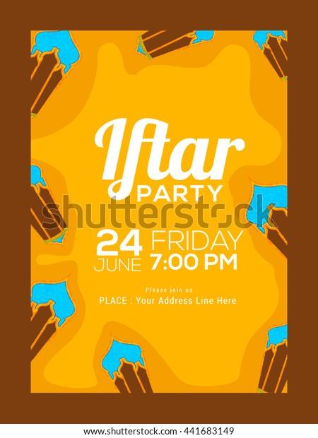 Beautiful Invitation Card Iftar Party Dinner Stock Vector
