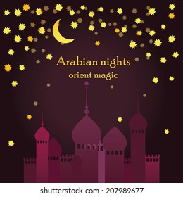 beautiful invitation template for arabian night party\template for muslim holiday card, vector illustration