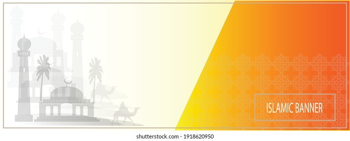 Idul Fitri Background High Res Stock Images | Shutterstock