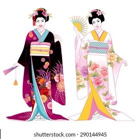 Kimono Dress Images, Stock Photos & Vectors | Shutterstock