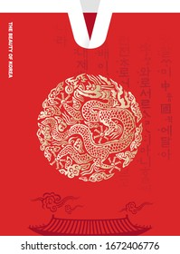 Beautiful Korea. Traditional palace, hanok roof, Joseon royal gown, dragon pattern vector illustration. Hunminjeongeum, Korean translation.