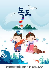 Beautiful Korean island, Dokdo's shrimp and seals. Korean traditional hanbok children couple characters are welcome to visit Korea. Dokdo, Korean translation.