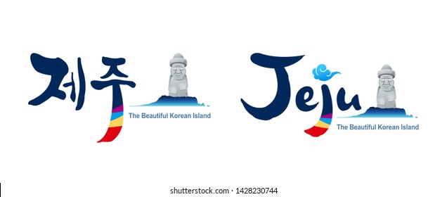 Beautiful Korean Island, Jeju. Seongsan Ilchulbong, Dol Hareubang, emblem design. Jeju, Korean translation.
