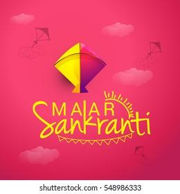 Beautiful lettering design with colorful kite for Makar Sankranti celebration background.