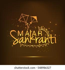 Beautiful lettering design for Makar Sankranti greeting card background.