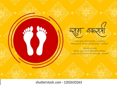 "Beautiful Maa Durga foot print shubh navratri artistic text circle background with goddess durga, poster or banner of indian festival navratri celebration. ""Happy Navratri"""