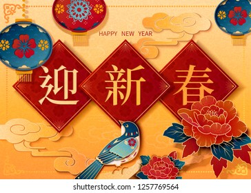 Beautiful magpie with Happy New Year written in Chinese words on spring couplet, yellow background
