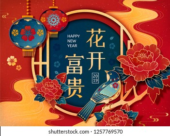 Beautiful magpie stand on peony, Blossom brings wealth written in Chinese words in the middle for new year greeting