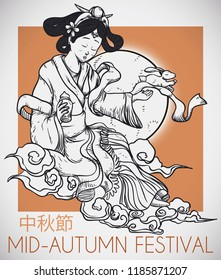 Beautiful moon goddess: Chang'e with the jade rabbit over the full moon celebrating Mid-Autumn Festival (written in Chinese calligraphy) in hand drawn style.