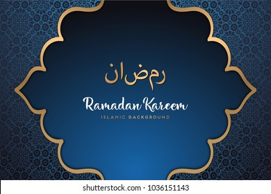 beautiful ramadan kareem greeting card design with mandala art