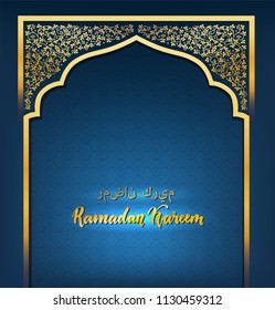 Beautiful ramadan kareem greeting card design with abstract floralart. Ornate element for design and free place for text.