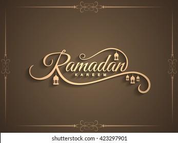 Beautiful Ramadan Kareem text design background