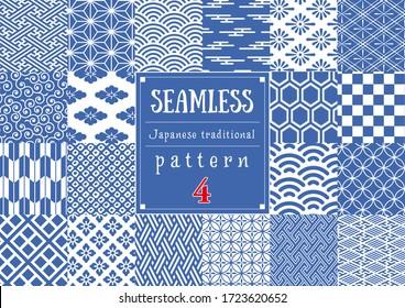 Beautiful and seamless Japanese pattern
