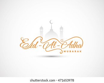 Beautiful text design of Eid Al Adha mubarak on white background.