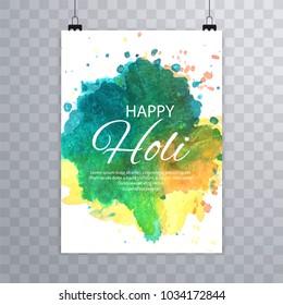 Beautiful texture brochure colorful celebration indian holi card template vector