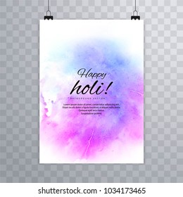 Beautiful texture brochure colorful celebration indian holi card template vector