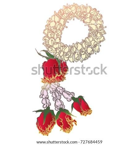 Beautiful Thai Buddhist Flower Garland Good Stock Vector Royalty