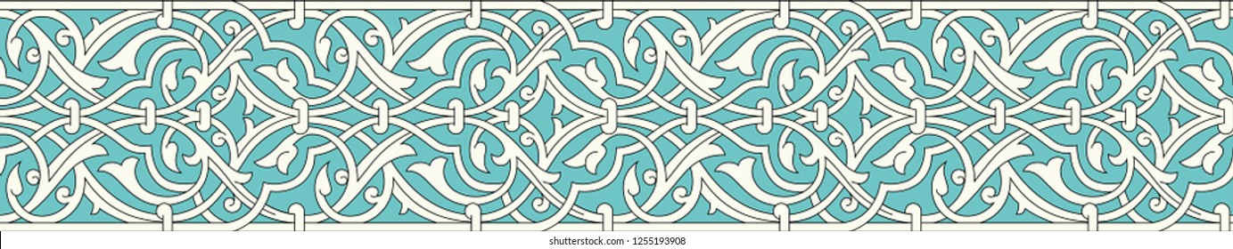 Beautiful vector image of a bardyur on a blue background. Perfect decoration for Oriental design also for holiday cards.