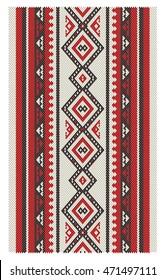 A Beautiful Vertical Sadu Style Pattern