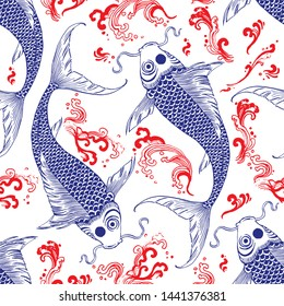 Beautiful vintage ink chinese Koi fish in chinoiserie style for fabric or interior design. Hand drawn vector illustration. Seamless pattern.