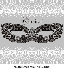 Beautiful vintage venetian carnival mask lace isolated on white background pattern, embroidery, trendy print t-shirts. Mardi Gras masquerade ball coloring book - stock vector illustration.