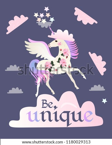 Beautiful Winged Unicorn On Cloud And Inscription Be Unique Vertical Card In Vector