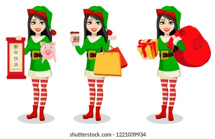 Beautiful woman in costume of Elf, set of three poses. Lady Santa Helper cartoon character holds scroll, holds shopping bags and holds gift box. Lettering translates as Happy New Year. Vector